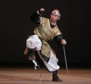 Grandmaster Kim demonstrating