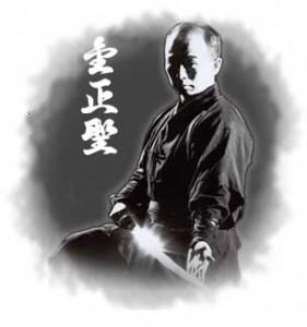 Grandmaster Kim, Jeong Seong
