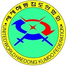 World Haedong Kumdo Federation Logo